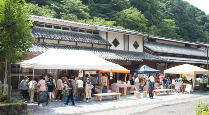 奈良県川上村「やまいき市感謝祭」に出店します